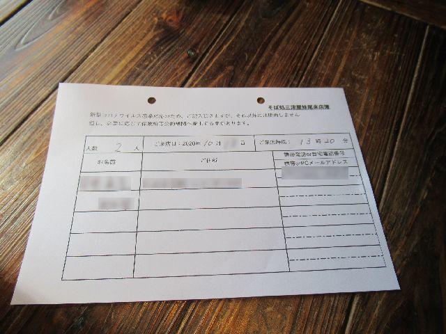 f:id:akizo_da:20201024193052j:plain