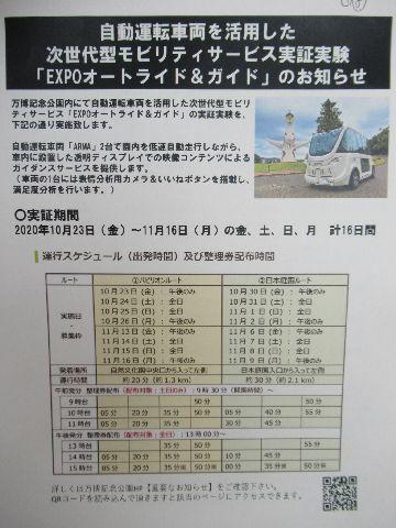 f:id:akizo_da:20201105210054j:plain