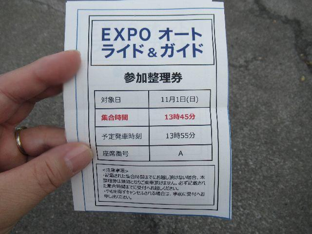 f:id:akizo_da:20201105210115j:plain
