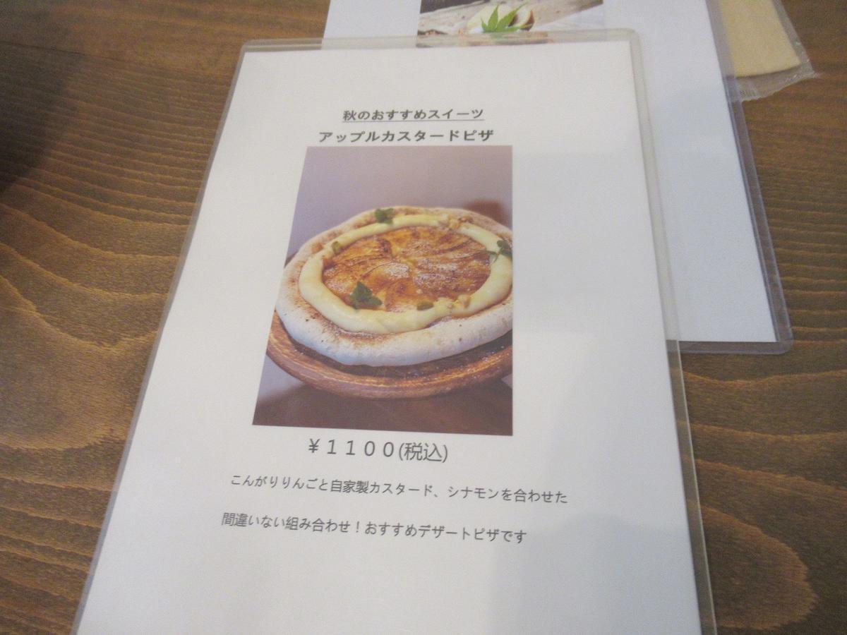 f:id:akizo_da:20201107125951j:plain