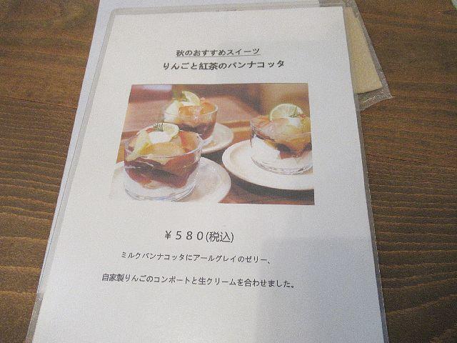 f:id:akizo_da:20201107130017j:plain