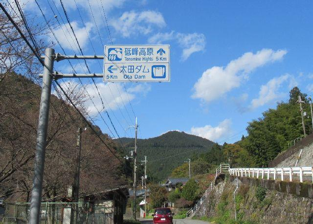 f:id:akizo_da:20201107130212j:plain
