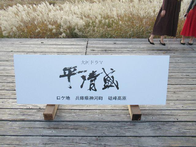 f:id:akizo_da:20201107130415j:plain