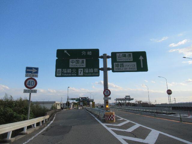 f:id:akizo_da:20201107130832j:plain