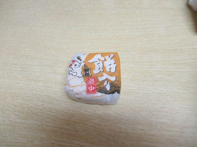 f:id:akizo_da:20201114204801j:plain