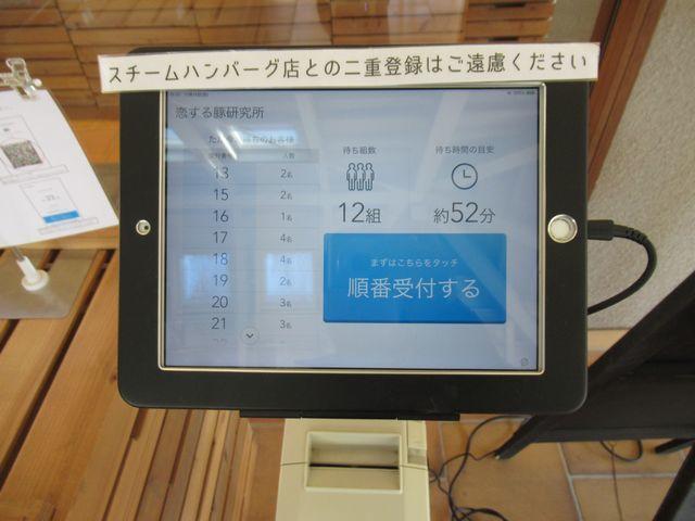 f:id:akizo_da:20201115221028j:plain