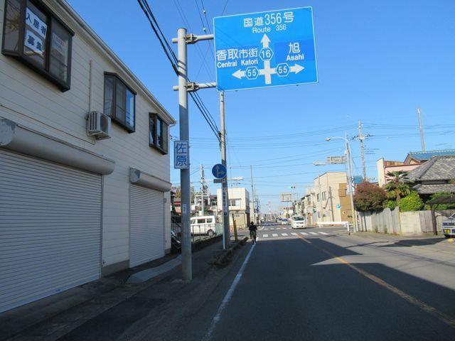 f:id:akizo_da:20201115221334j:plain