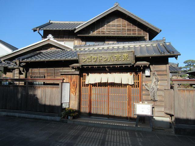 f:id:akizo_da:20201115221751j:plain