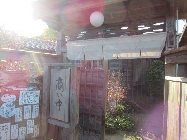 f:id:akizo_da:20201115221809j:plain