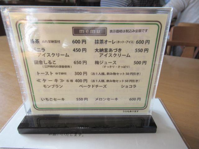 f:id:akizo_da:20201115221906j:plain
