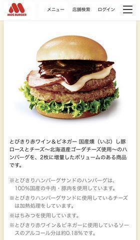 f:id:akizo_da:20201122212618j:plain