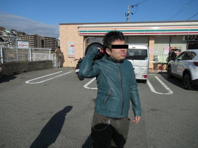 f:id:akizo_da:20201123144140j:plain