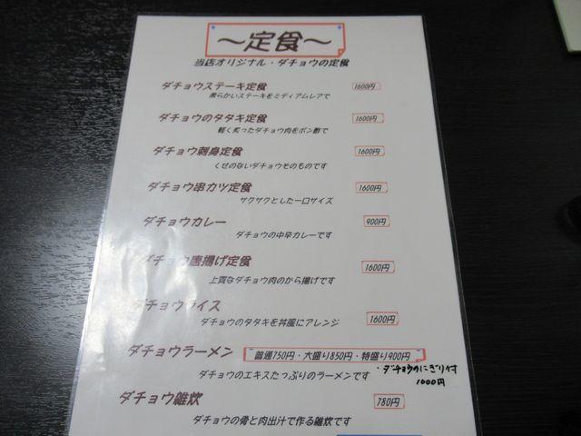 f:id:akizo_da:20201123144334j:plain