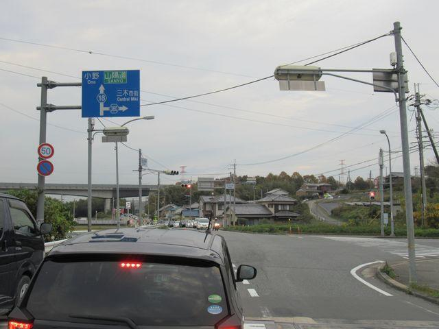 f:id:akizo_da:20201123144902j:plain