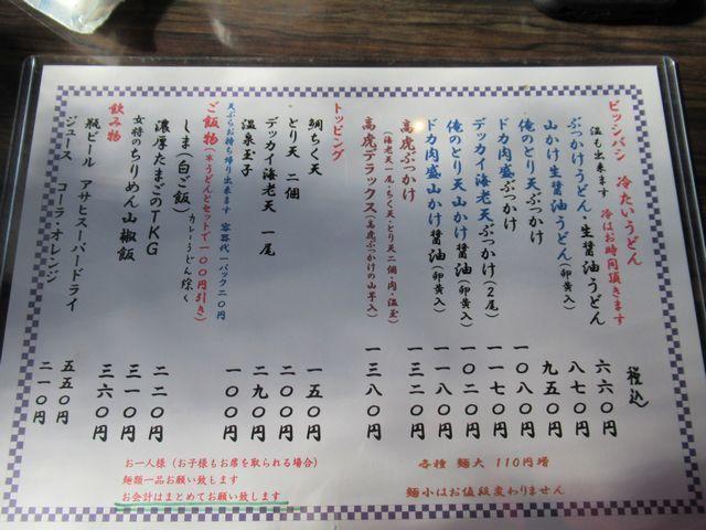 f:id:akizo_da:20201227175857j:plain