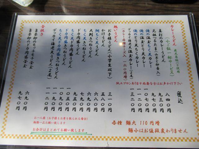 f:id:akizo_da:20201227175913j:plain