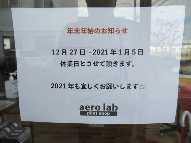 f:id:akizo_da:20201227181451j:plain