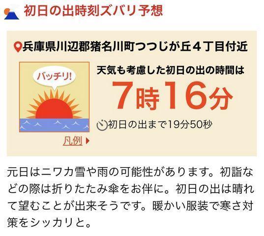 f:id:akizo_da:20210102124545j:plain