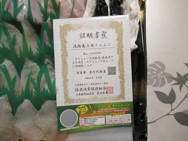 f:id:akizo_da:20210102125526j:plain
