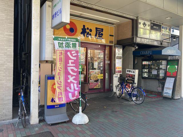 f:id:akizo_da:20210120213900j:plain