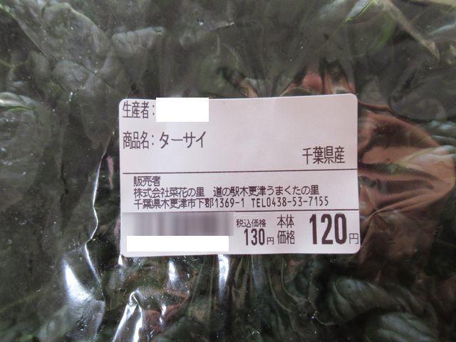 f:id:akizo_da:20210214215743j:plain