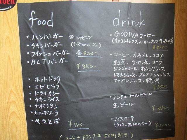 f:id:akizo_da:20210216204331j:plain