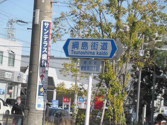 f:id:akizo_da:20210216204633j:plain