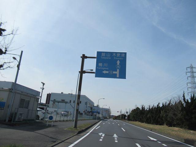 f:id:akizo_da:20210227230825j:plain