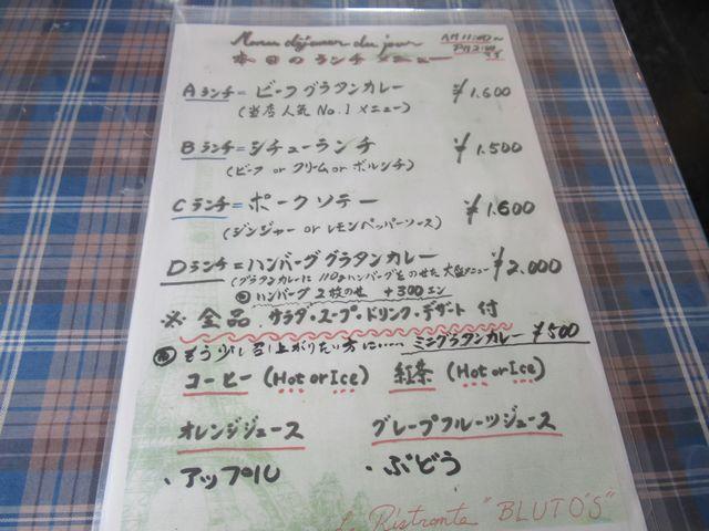 f:id:akizo_da:20210227231116j:plain