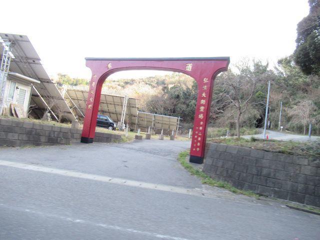 f:id:akizo_da:20210227231511j:plain