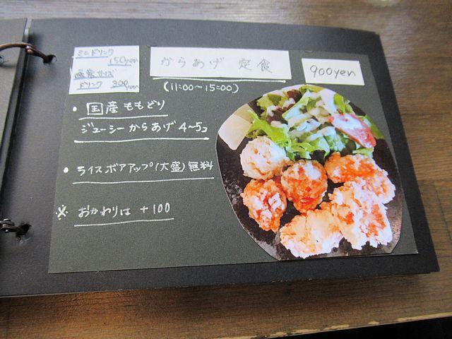 f:id:akizo_da:20210529154719j:plain