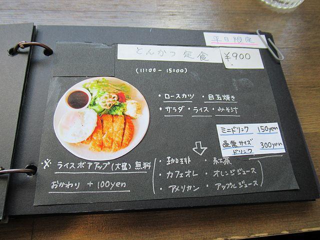 f:id:akizo_da:20210529154729j:plain