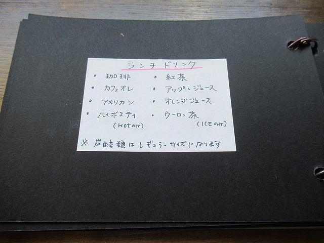 f:id:akizo_da:20210529154744j:plain
