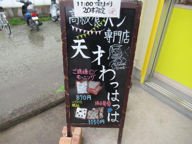 f:id:akizo_da:20210529154853j:plain