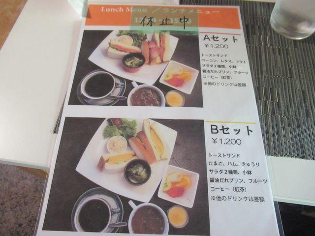 f:id:akizo_da:20210529174839j:plain