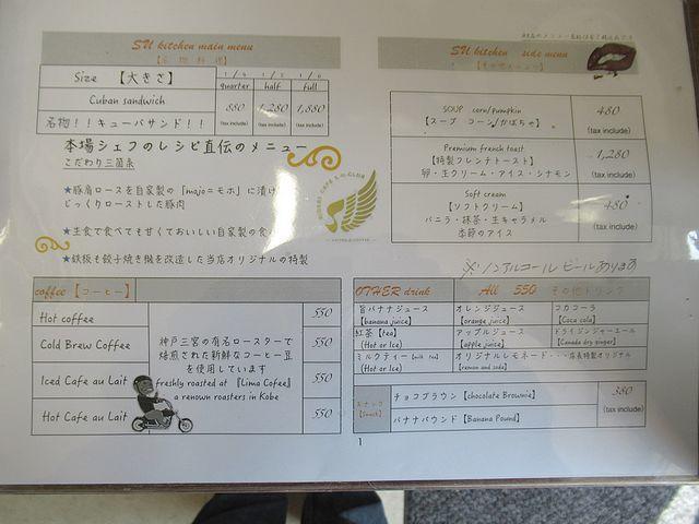 f:id:akizo_da:20210529175028j:plain