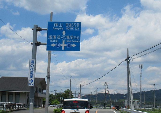 f:id:akizo_da:20210530184510j:plain