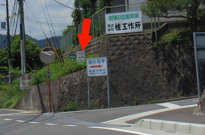 f:id:akizo_da:20210530184519j:plain