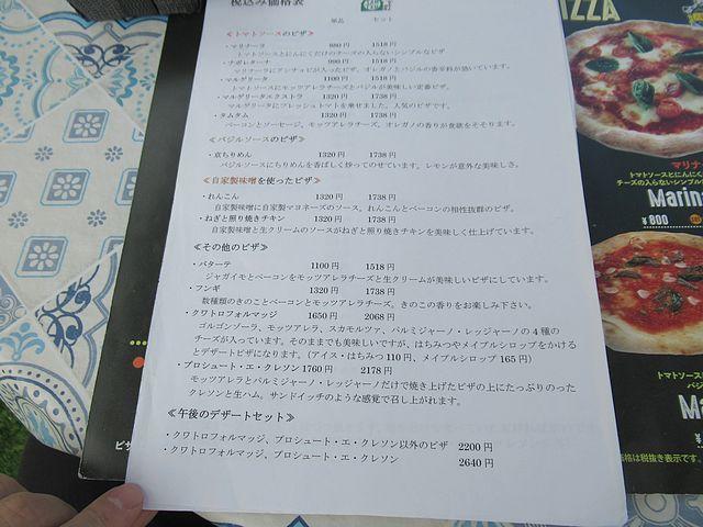 f:id:akizo_da:20210530184547j:plain