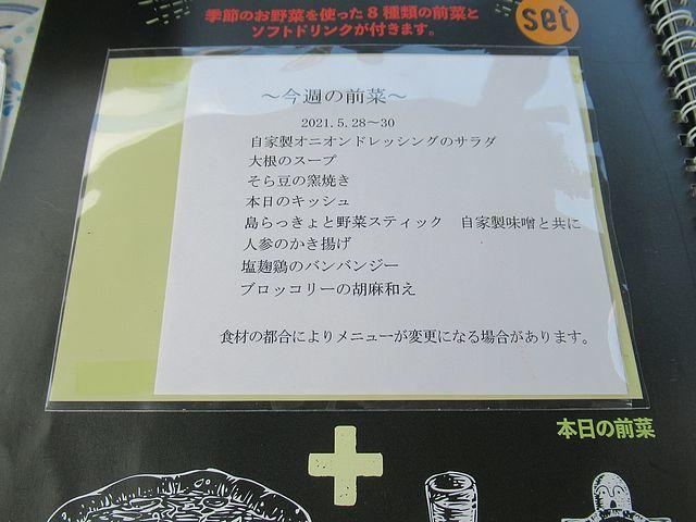 f:id:akizo_da:20210530184600j:plain