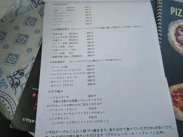 f:id:akizo_da:20210530184618j:plain