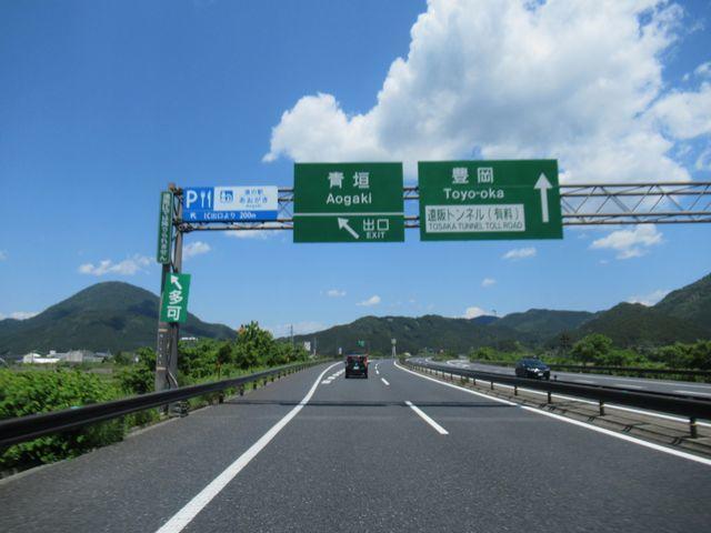 f:id:akizo_da:20210530230532j:plain