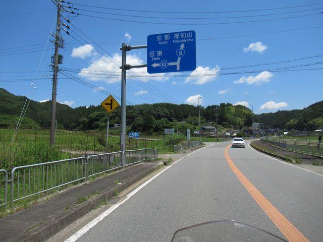 f:id:akizo_da:20210530230614j:plain