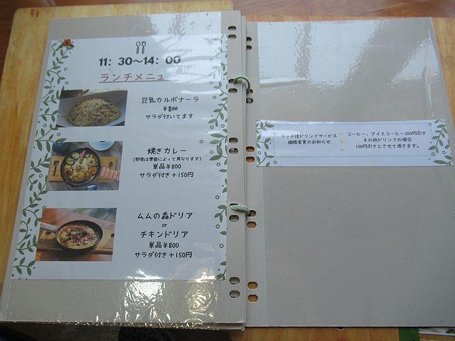 f:id:akizo_da:20210530230801j:plain