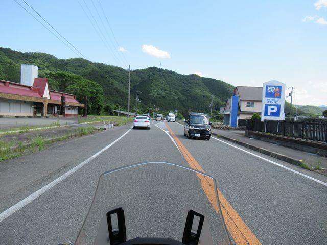 f:id:akizo_da:20210530230859j:plain