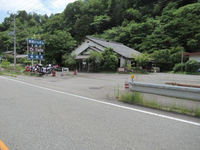 f:id:akizo_da:20210612134546j:plain