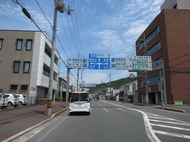 f:id:akizo_da:20210612134558j:plain