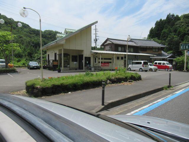 f:id:akizo_da:20210612134601j:plain