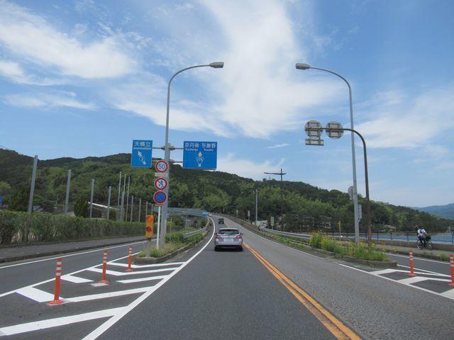 f:id:akizo_da:20210612134604j:plain