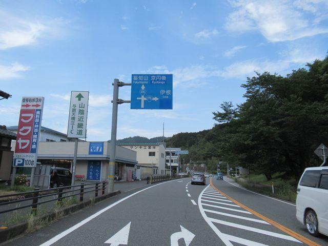 f:id:akizo_da:20210612134607j:plain